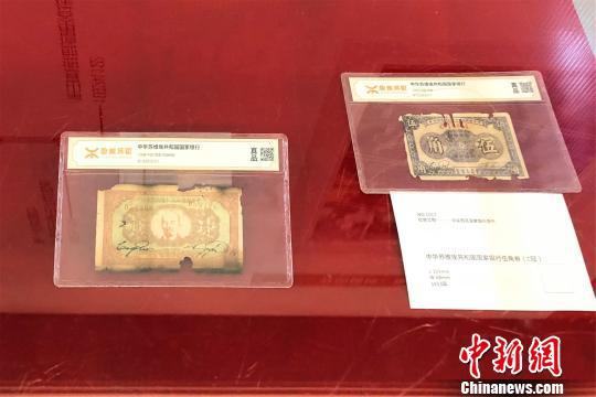 图为展出的货币。 吴鹏泉 摄