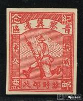抗战军人无齿纪念邮票8.21万元成交 创造历史新高