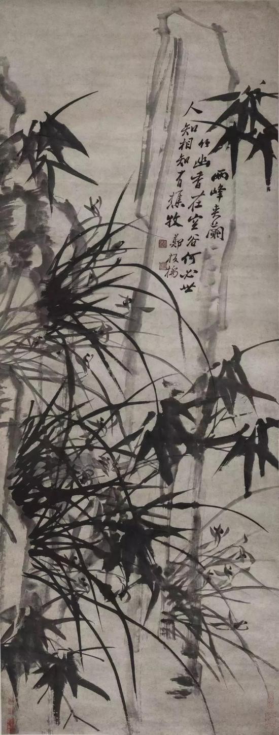 郑板桥 《空谷幽香图》