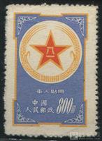 蓝军邮以217万成交 武汉世界邮展专场成交喜人