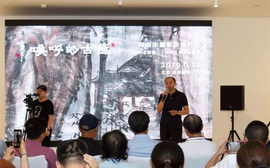 北京乾元文化艺术传播有限公司总经理范永忠先生致辞