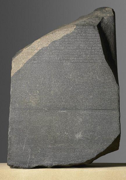 大英博物馆展出的罗塞塔石碑 图源:大英博物馆