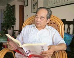 传承与经典—中国书法家朱寿友先生作品欣赏