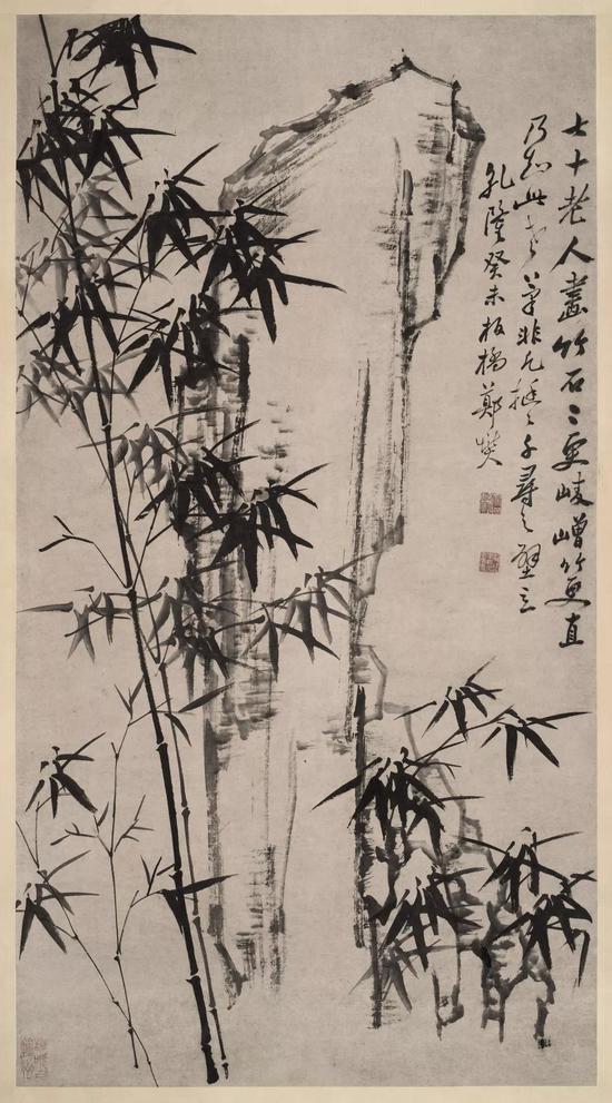 郑板桥《竹石图》成交价:RMB 1851.5万元