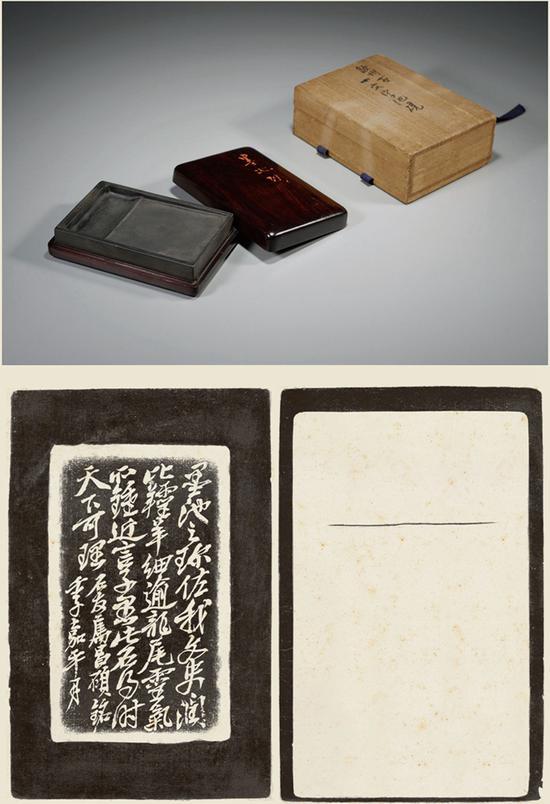 Lot 3820吴昌硕铭,沈石友藏墨池砚 成交价448.5万