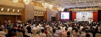 9月7日至8日 西泠拍卖南京扬州同步公开征集藏品