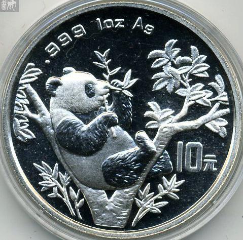 上海造币厂铸造的1995版熊猫1盎司普制银币
