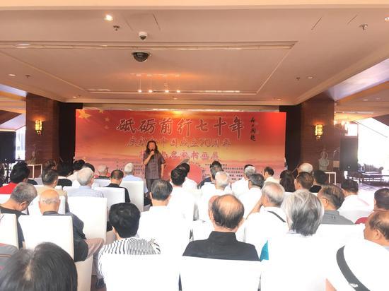 中国书法家协会理事、著名诗人吴震启先生讲话