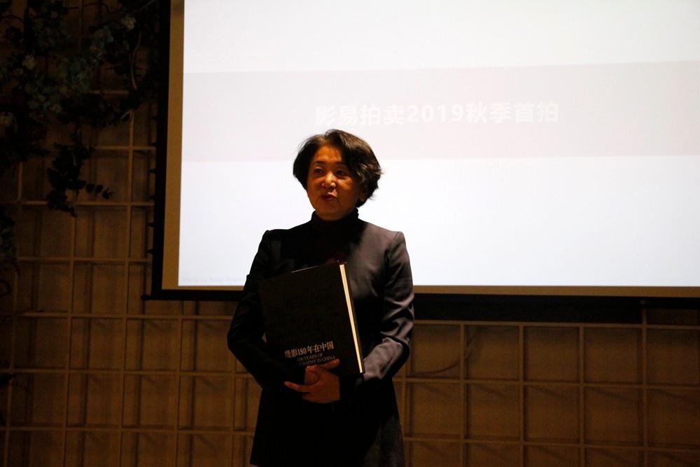 北京影易拍卖有限公司总经理 李欣