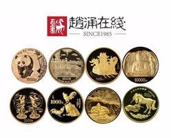 赵涌在线2020年现代金银币季度精品专场藏品征集中
