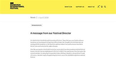 从爱丁堡到拜罗伊特 欧洲多个夏季艺术节取消