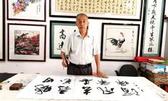 艺术向党-最具收藏潜力艺术家推介——书法家吴学兴