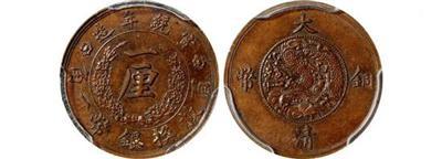 马兰开花二十一:铜元精品掠影