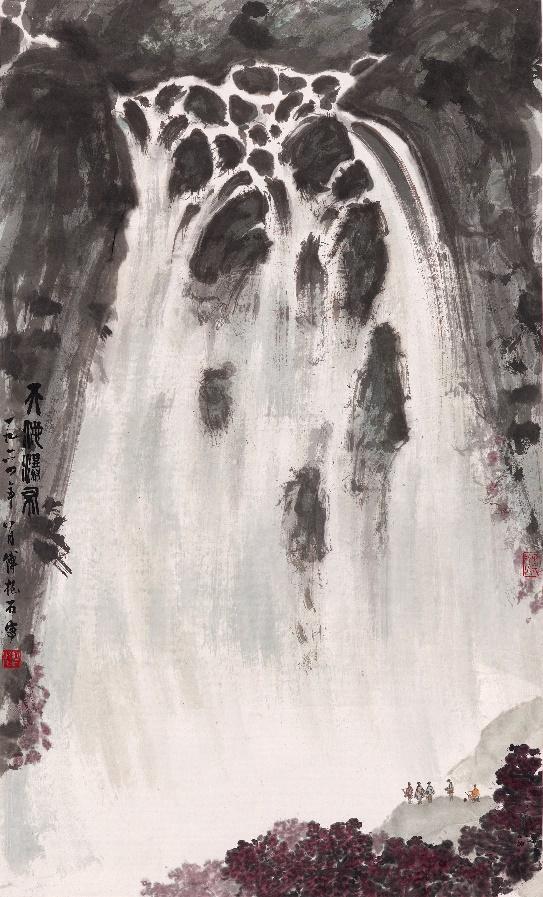 ▲07 傅抱石《天池瀑布图》