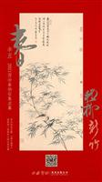 2月27日至28日 西泠拍卖上海公开征集藏品