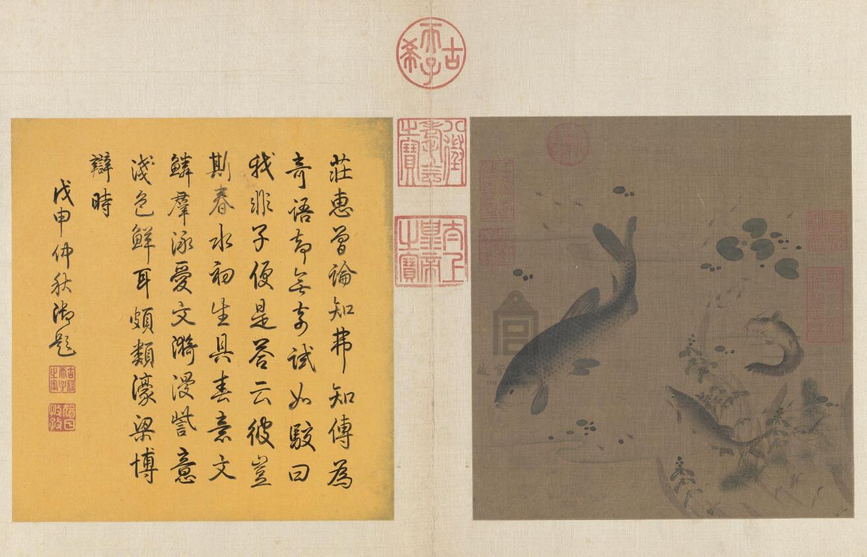 佚名《春溪水族图》页 宋 绢本设色 24.3×25.5cm
