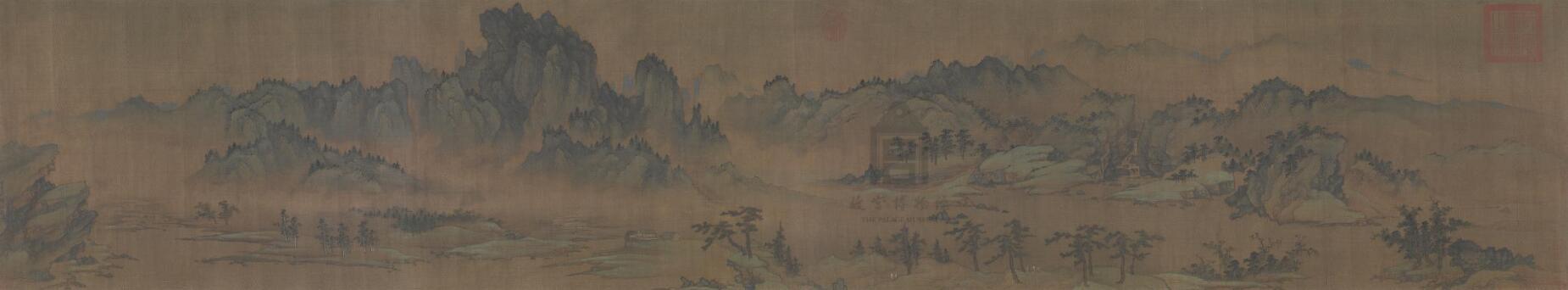 商琦《春山图》卷 元 绢本设色 39.6×214.5cm