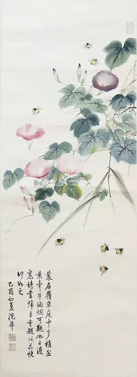 梅兰芳 牵牛花(202×49cm)(现藏于中国艺术研究院)