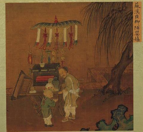 传 南宋 苏汉臣 《柳陌嬰嬉》台北故宫博物院藏