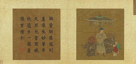 传 南宋 苏汉臣《货郎春担》台北故宫博物院藏