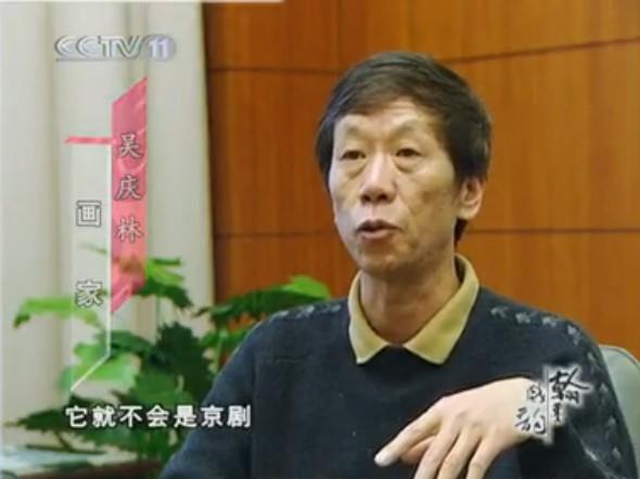 著名画家吴庆林专访