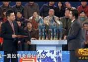 寻宝节目20130907 走进福建龙岩