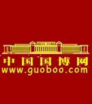 北京国博文物鉴定中心
