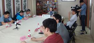 2013首届中国画学术高峰论坛