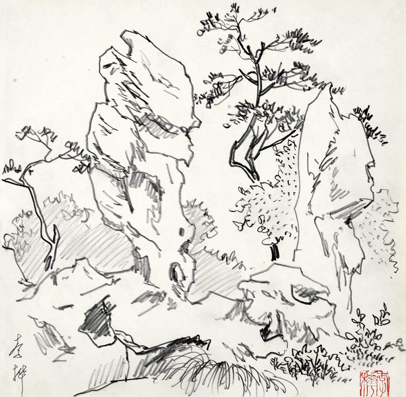 李桦 苏州园林 纸本速写 镜心