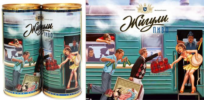 插画设计风格的俄罗斯啤酒包装品牌设计