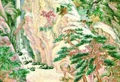 沈周特展台北故宫举行 展出作品计六十余件