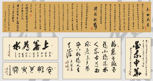 追寻中国梦 中国文联美术书法摄影展开幕图片