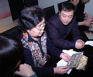 北京天迹缘文物鉴定中心