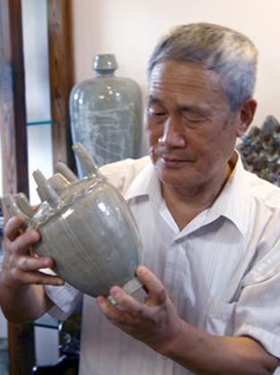 上海宝艺国际鉴定中心