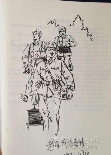 """美协理事朱明德""""部队速写""""献给祖国最可爱的战士"""