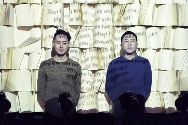 《自问自答》 彦风+吴帆 尺寸可变 2013年