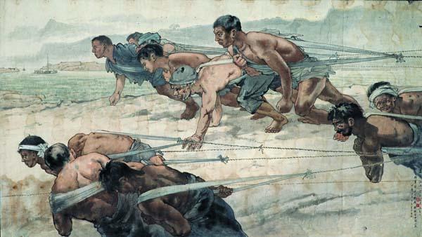 《嘉陵江上》 宗其香 112×199cm 1936年