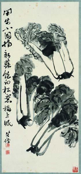《白菜》 李苦禅 95×44cm