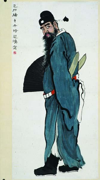 《钟馗》 徐悲鸿 112×55cm 1939年