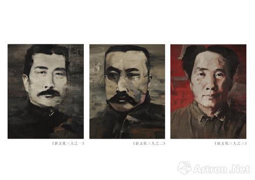 《新文化三人三联》布面综合 杨劲松 200×160cm 2011年