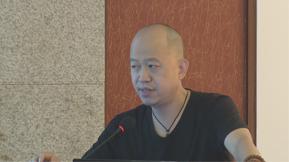 书法提名展大讲堂—陈胜凯