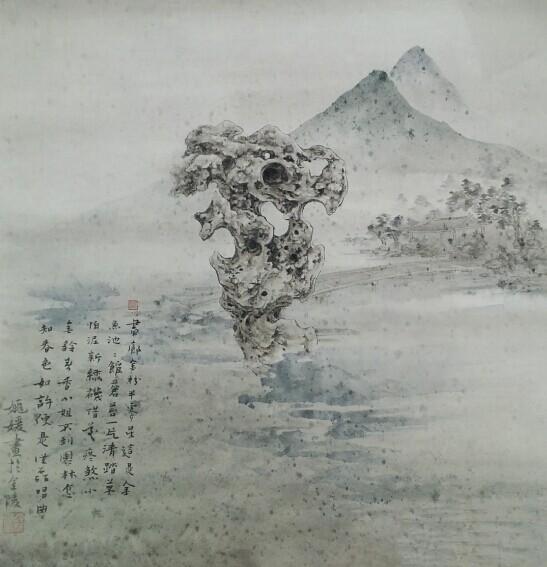 姚媛 园林记忆 34.5×33.5