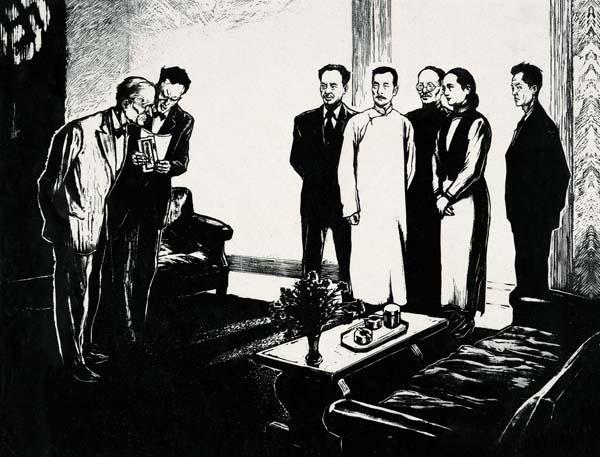 《抗议》 赵延年 38×48cm 1956