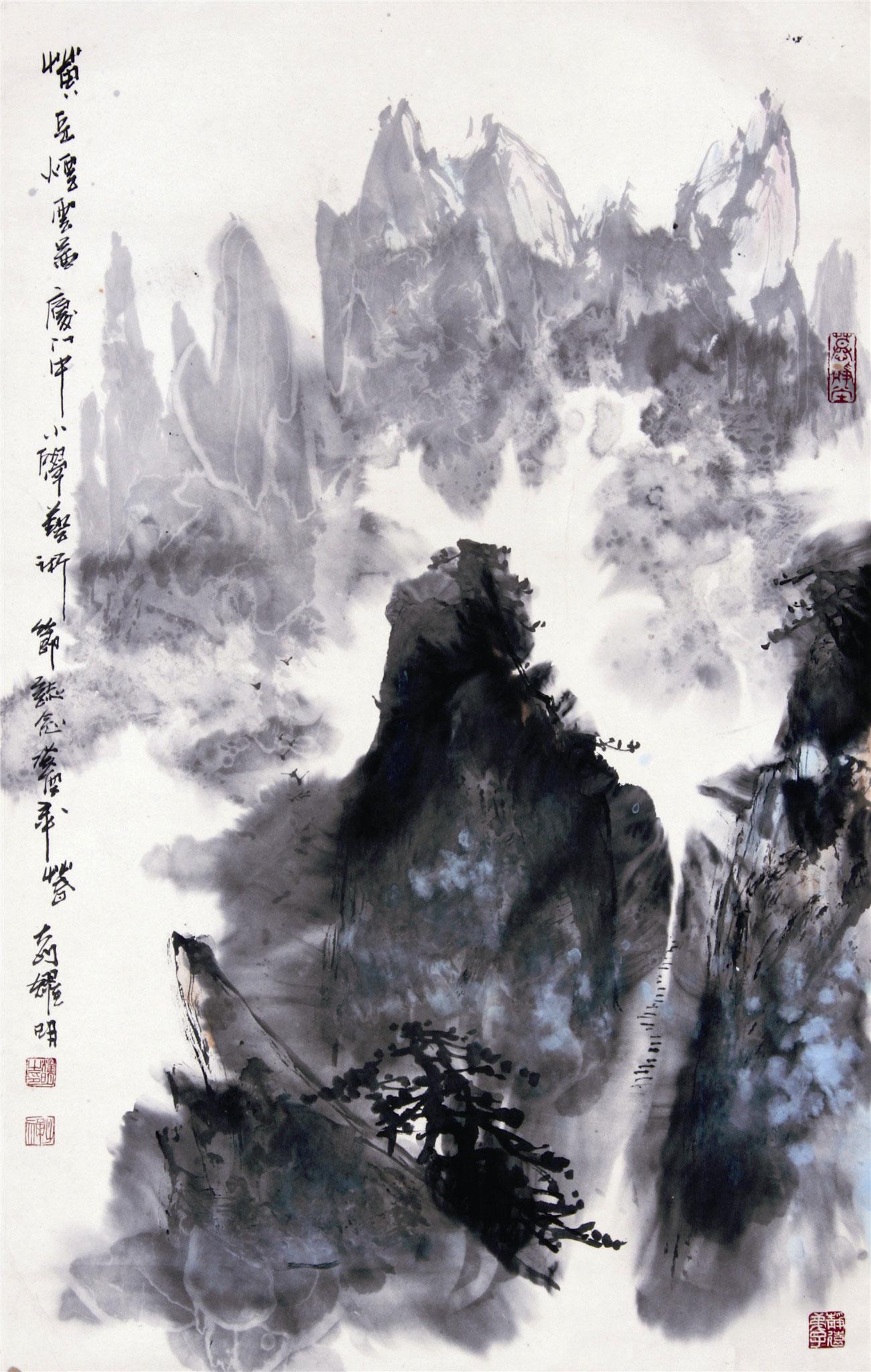 黃岳煙雲圖