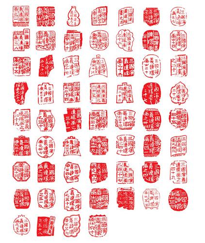 《三国演义》之细致:细腻生动的人物肖像,款式各异的分册封面图章
