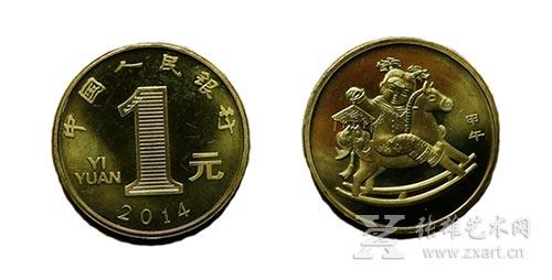2014年马年贺岁普通纪念币-羊年说生肖贺岁普通纪念币