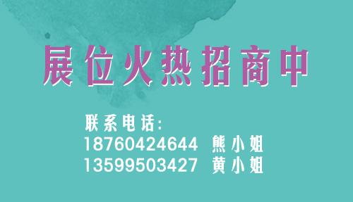 """艺术盛宴:2015年首届""""艺术厦门""""——翰墨丹青中国画名家邀请展"""
