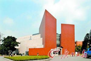 广州美术学院美术