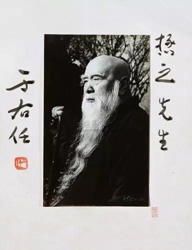 北京保利将推出纪念于右任诞辰136周年书法专场拍卖