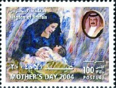 ②2004年巴林发行的《母亲节》邮票